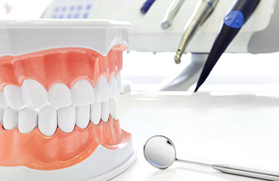 Стоматологічна поліклініка Боярка
